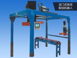 广西龙门式砖坯取码机器人
